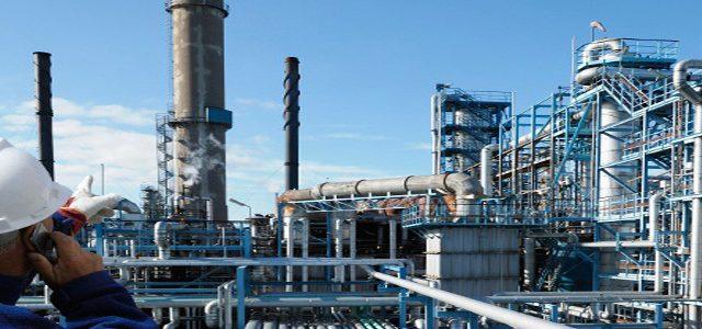Endüstriyel Ve Büyük Tüketimli Tesislerin Doğal Gaza Dönüşümü Mühendis Yeterlilik Belgelendirme Programı